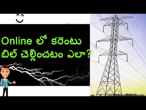 🔴 How To Pay Electricity Bill Online || Power Bills Pay In Telugu Current Bill