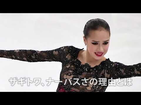 Чемпионат России по фигурному катанию глазами японского фотографа