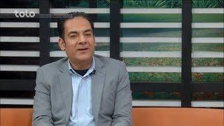 بامداد خوش - حال شما - صحبت های داکتر سلیم شاه میا در مورد عوارض کاشت ناخن