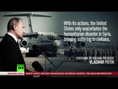 \'US exacerbates humanitarian disaster in Syria\' - Putin