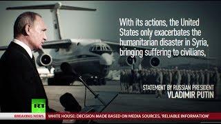 'US exacerbates humanitarian disaster in Syria' - Putin