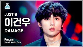 [예능연구소 4K] 저스트비 이건우 직캠 'DAMAGE' (JUST B GEONU FanCam) @Show!MusicCore 210717