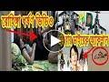 Download | Rohingya women RAPE Full  HD | রোহিঙ্গা নারীকে ধর্ষণ ভিডিও| MP3 song and Music Video