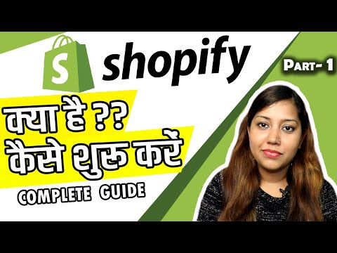 Shopify Tutorial for
