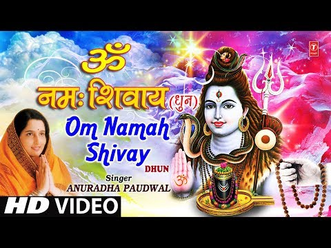 सोमवार-special,-peaceful-om-namah-shivay-dhun-ॐ-नमः-शिवाय-धुन-video,-anuradha-paudwal,shiv-dhuni