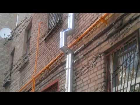 Видео Оцинкованные водосточные трубы казань
