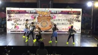 Publication Date: 2014-04-03 | Video Title: 全港中學生校際嘻哈舞蹈大賽2014 聖公會聖三一堂中學HTC