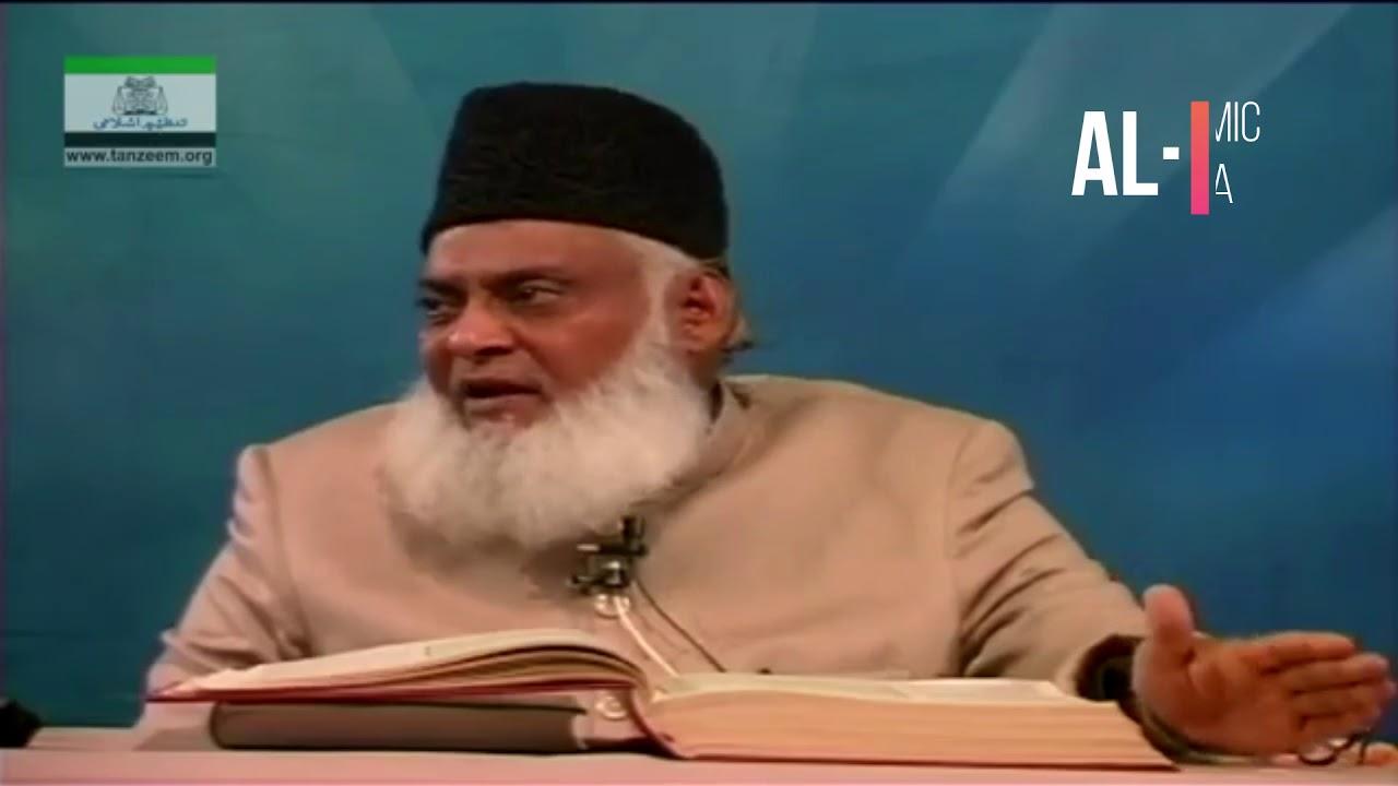 ISLAM ME NIKAH KE MASAIL UDRU BY DR ASRAR AHMED