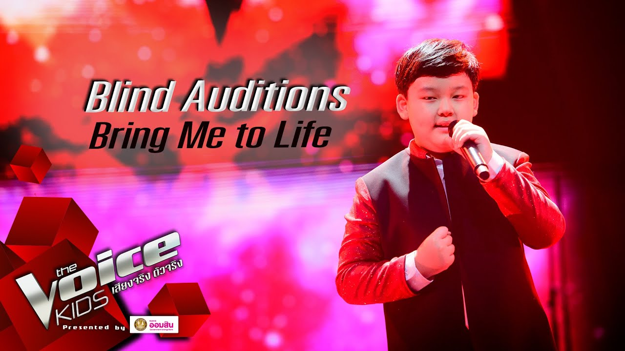 ไทเกอร์ - Bring Me to Life - Blind Auditions - The Voice Kids Thailand - 10 Aug 2020