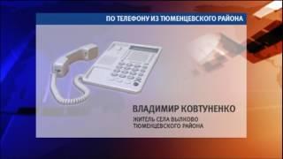 Владимир Ковтуненко, житель села Вылково Тюменцевского района