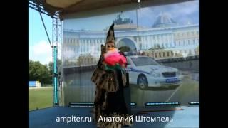 Петербург, 78 лет ГИБДД (стадион Петровский)