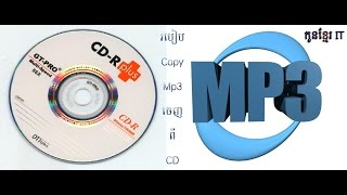 How to Copy Mp3 frome CD by Kun Khmer IT - របៀប​ copy Mp3 ពី​ CD