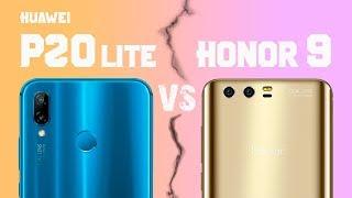 Сравнение камер Huawei P20 Lite и Honor 9