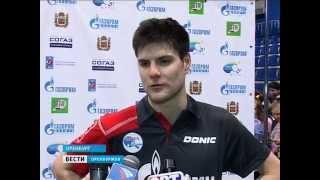 Оренбургский клуб настольного тенниса «Факел Газпрома» - в финале Евролиги! new