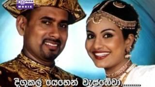 Manamali(මනමාලි )- Clarance Wijewardena (Karaoke Version)