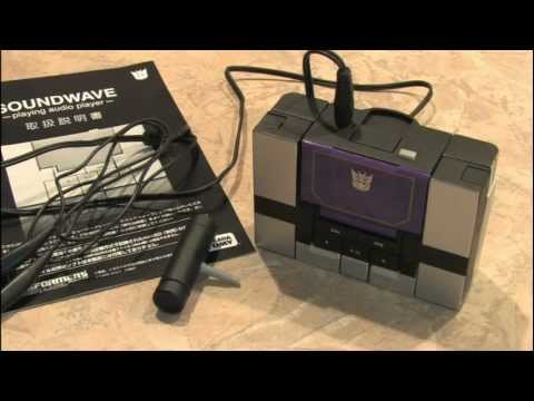 Classic Toy Room - TRANSFORMERS SOUNDWAVE Audio Player review