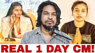 1 Day CM Explained | Tamil | Madan Gowri | MG