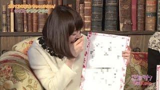 お絵かきクイズにて、花澤香菜の描いた『ふなっしー』の破壊力がとんで...