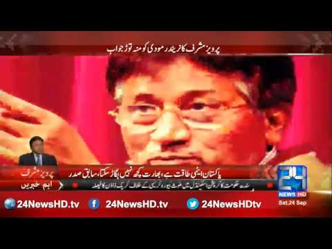 Pervez Musharraf Blasts on Narendra Modi