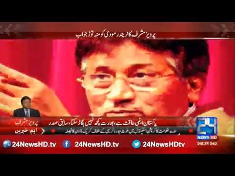 Download Pervez Musharraf Blasts on Narendra Modi