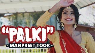 Manpreet Toor | Madhuri Tribute |
