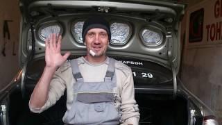 Открытие багажника на Деу ланос Сенс с пульта