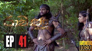 Ravana Season 02 | Episode 41 12th September  2020 Thumbnail