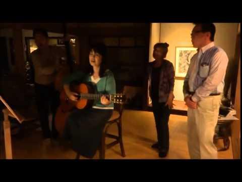 "Aoki Mariko Song ""Un Pais lejano"" (遠い世界)"