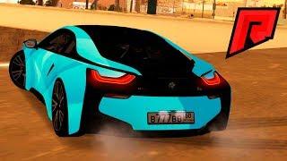 ОБНОВИЛ ВИД СВОЕЙ BMW i8! - Radmir MTA #51