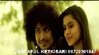 shudhu tori jonno kade mon sona pakhi, belal khan latest HD bangla videos song sona pakhi