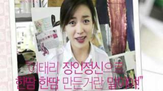2011 S/S LOVCAT AD with Han Hyo Joo - Interview Ver. Thumbnail