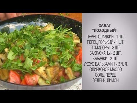 Салат из печеных овощей - salat-