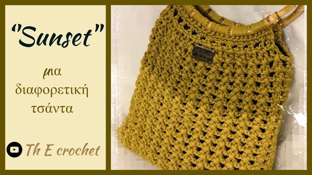 1dda0c6c744 Εύκολη πλεκτή τσάντα SUNSET / Th E crochet