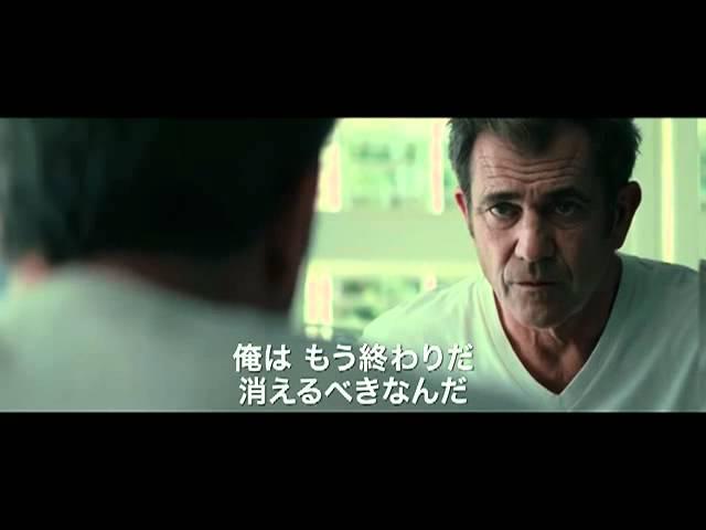 映画『それでも、愛してる』予告編