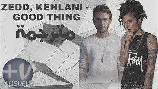 Zedd, kehlani - Good thing مترجمة عربي