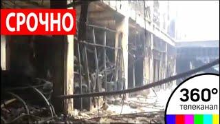 Появилось видео 'изнутри' сгоревшего ТЦ 'Синдика'
