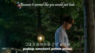 [MV/HD] Huh Gak (허각) -- One Person (한사람) Big OST [ENG-SUB/ LYRICS HAN ROM]