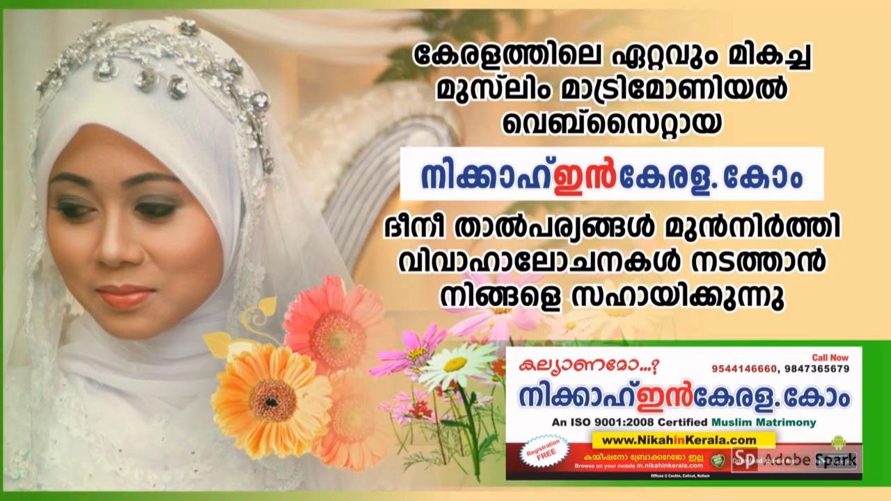 muslim matrimony | Kerala Muslim Matrimonial
