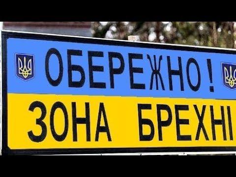 Робота на бусі до 3,5 тони. Як розводять українців.