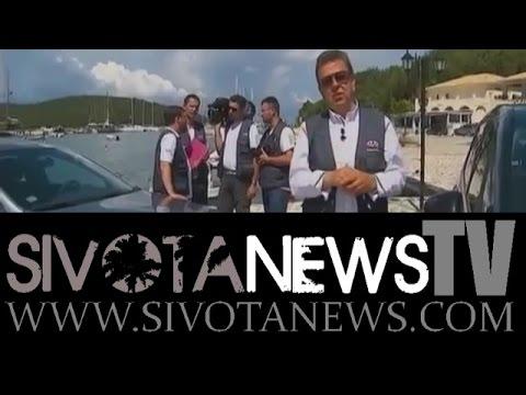 ΤΑΞΙΔΙ ΣΤΗΝ ΕΛΛΑΔΑ (ΠΑΡΓΑ-ΣΥΒΟΤΑ) SERBIA TV