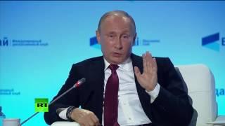 Владимир Путин на Валдайском форуме 2016 - вопрос о частной собственности