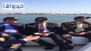 """بالفيديو: اللقطات الأولى لـ """"شرق التفريعة"""" ببورسعيد"""