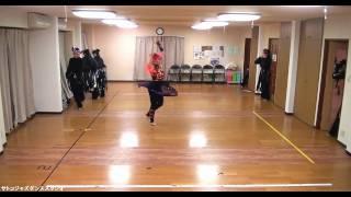 『サトコジャズダンススタジオ』 飯田聡子による振付&指導風景です。 ...