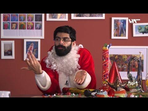 ما هي حقيقة بابانويل في سوريا ؟   نور خانم