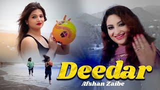Deedar Asan Karnaen [ Singer Afshan Zaibe ] New Saraiky Punjabi Song 2019