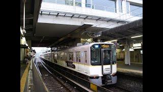 BVE5/近鉄奈良線・急行を9020系で運転!