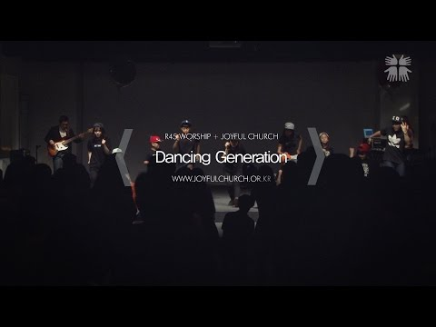 [R45] Dancing Generation