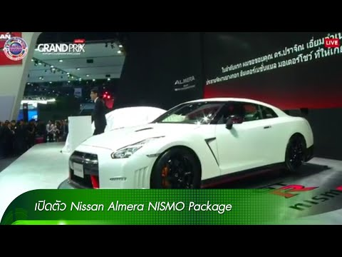 Nissan Almera NISMO Package : 37th Bangkok International Motor Show
