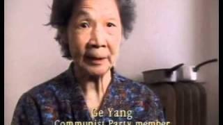 China 2 PRC Mao Years 1 of 13