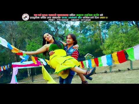 Muna thapa&Prem Ghimire Ft Ranjita Gurung 2074